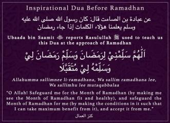 Before-Ramadhaan