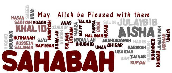 sahabah_by_pen_marks