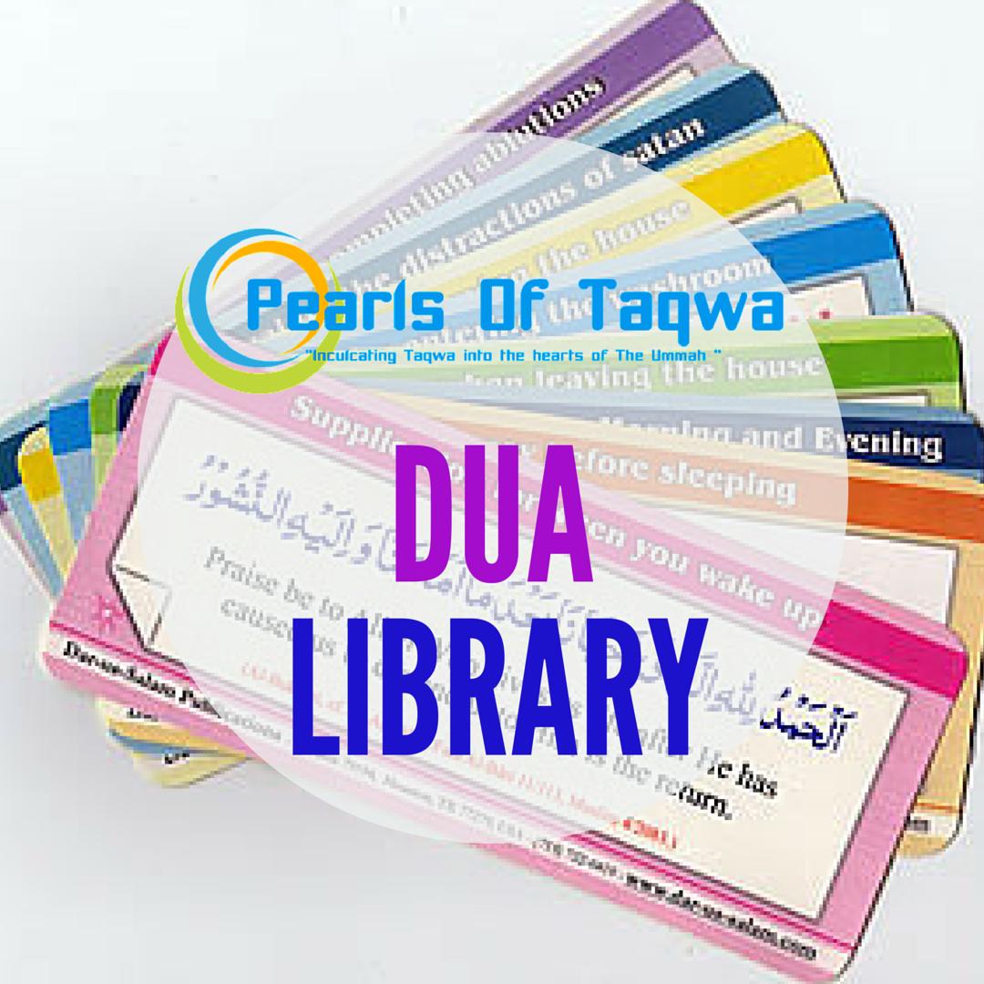 Dua Library