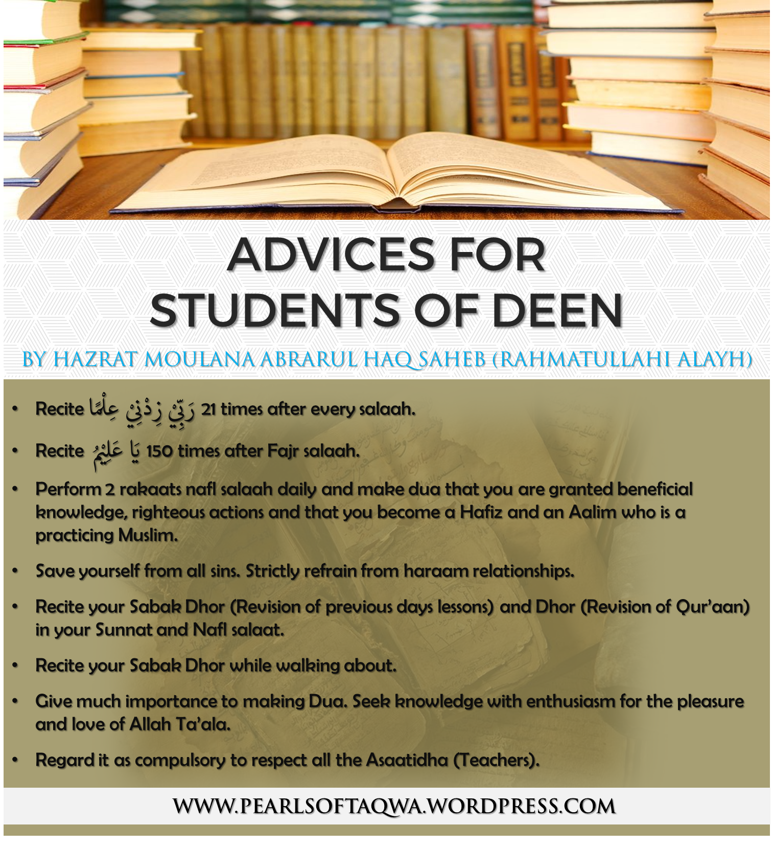 Advices For Students